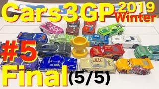 Race : Cars3 Grand Prix 2019 Winter Final #5 (5/5) Disney Pixar Cars 3