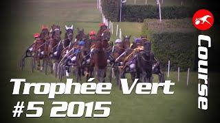 Vidéo de la course PMU PRIX DU CHATEAU DE SEGRIES - D'AVIGNON