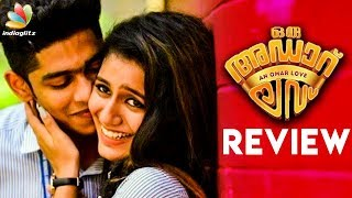 Oru Adar Love Malayalam Full Movie Review | Public Response | Priya Prakash Varrier | Omar Lulu