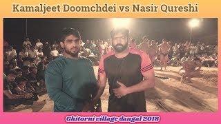 Nasir vs Kamaljeet तूफानी पहलवान  नासिर vs कमलजीत डूमछेड़ी