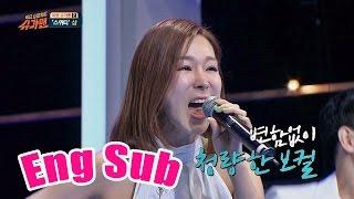 [슈가송] 샵이다! (울컥) '스위티(sweety)' ♪ 슈가맨 33회