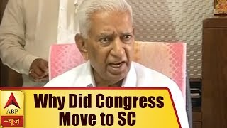 Oath Taking Ceremony Karnataka: Know Why Did Congress Move to SC | ABP News