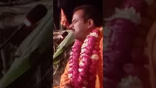 Parm pujya Shri Shri 1008 Shri gyanendra ji mharaj Katha wachak