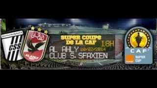 مشاهدة مباراة الأهلي المصري ـالنادي الصفاقسي بث مباشر