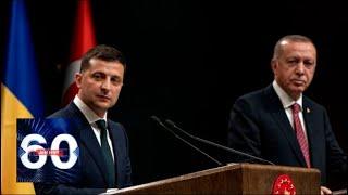 Зеленский просит Турцию помочь в освобождении узников Кремля. 60 минут от 08.08.19