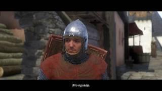 Kingdom Come: Deliverance ⚔️ часть #5 🛡️ Дневной дозор. Обход стены. Охота с паном Яном