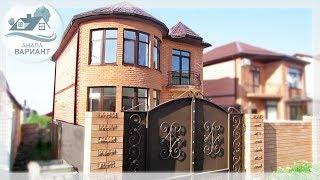 Купить дом в Анапе у моря в с.Супсех - спальный район Анапы