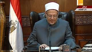 دار الافتاء المصرية .. غدا الجمعة أول أيام عيد الفطر فى مصر 1439 هـ