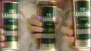 Пиво Клинское. Красное пиво с ирландским акцентом