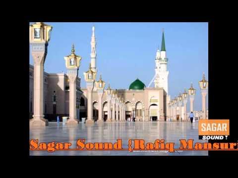 Mera nabi lajawab hai by Shadab Raza - {Sagar Sound}