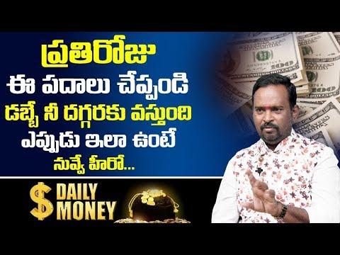 Money Mantra 138