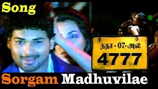 TN-07 AL 4777 - Sorgam Madhuvilae Video Song | Pasupathy |  Ajmal Ameer | Vijay Antony