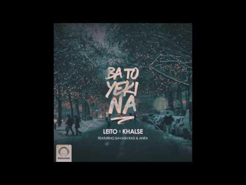 "Behzad Leito & Sepehr Khalse Ft Siavash Rad & Anita - ""Ba To Yeki Na"" OFFICIAL AUDIO"