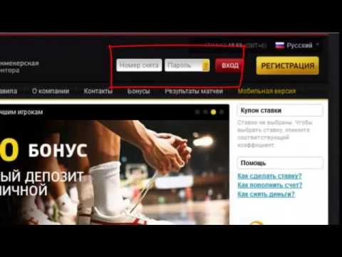 Заработать деньги в интернете букмейкерська контора topwage-easy money отзывы