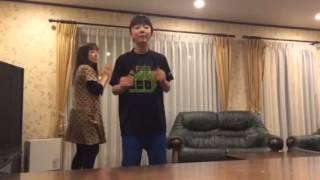 8.6秒バズーカー ラッスンゴレライ親子(*^^*)