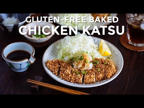 How To Make Gluten Free Baked Chicken Katsu (Recipe) グルテンフリー揚げないチキンカツの作り方 (レシピ)