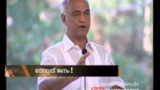 Nerkkuner - Nerkkuner 19th March 2015|Shameful Kerala Assembly Scuffle