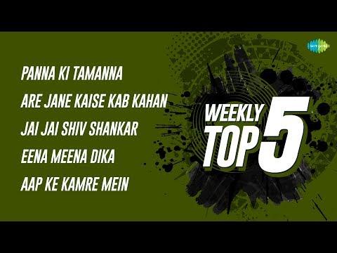weekly-top-5- -panna-ki-tamanna- -are-jane-kaise- -jai-jai-shiv- -eena-meena-dika- -aap-ke-kamre