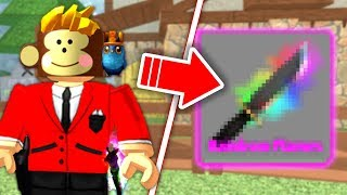DO THIS FOR A FREE GODLY!! *WOW* (Roblox Murder Mystery X)