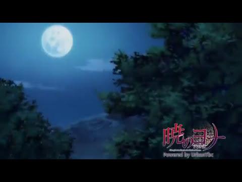Akatsuki no yona ova 3 part 1