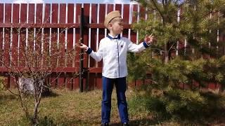 Гафеев Марк, 6 лет.