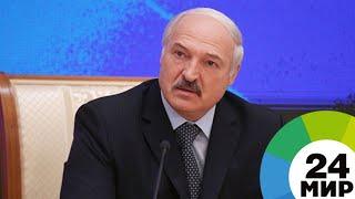 «Хоть паспорт в руках подержу»: Лукашенко пошутил на выборах депутатов - МИР 24