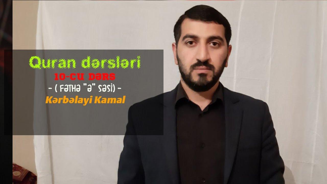 Quran dərsləri 10-cu dərs (fəthə) 2-ci hissə Kərbəlayi Kamal