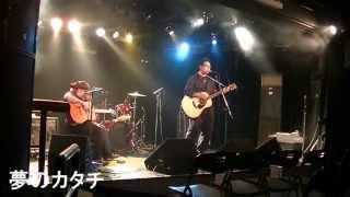 パンクバンド【二死満塁】の公式チャンネル。 パンクとは何かを知るべし!!!! 二死満塁☆公式ホームページ http://www.nishimanrui.net 各種お問い合わせ ...