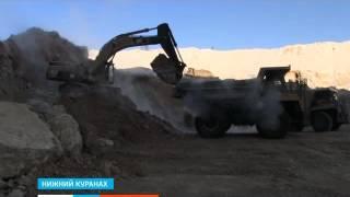 видео Полюс Алдан АО «Алданзолото» ГРК»