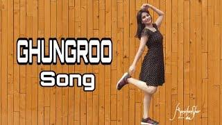 ghungroo-war-hrithik-roshan-dance-with-kanchan-sharma