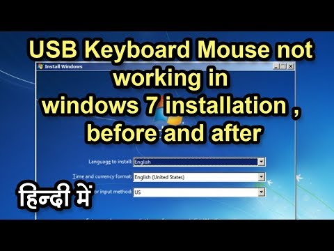 Usb Keyboard Mouse Not Working In Windows 7 Installation , Before And After | Logicalmindmaker