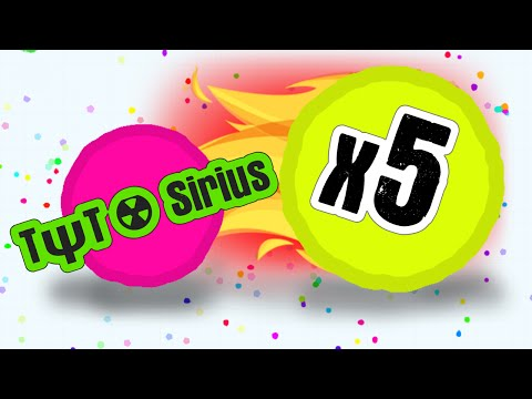 5 x ƬψƬ ☢ Sirius IN ONE AGARIO LOBBY // Awesome Teaming with Fans