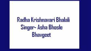 Radha Krishnavari Bhalali- Asha Bhosle, Bhavgeet