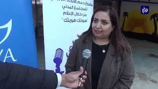 اختتام فعاليات مشروع زرقاء اليمامة في الزرقاء - أخبار الدار