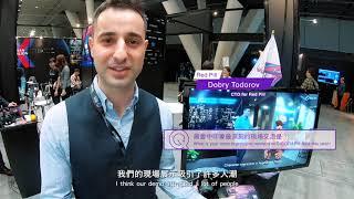 XR EXPRESS TW 2018 Tokyo Tour Team Interview