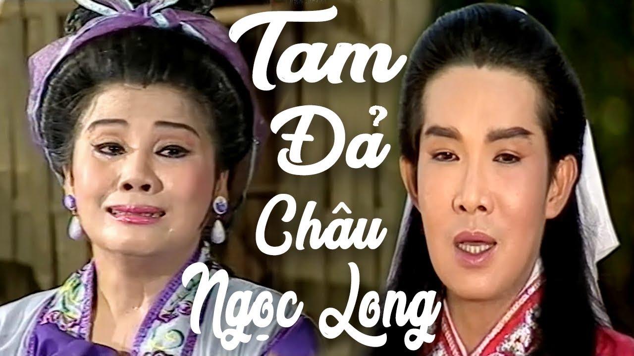 Tam đả Châu Ngọc Long