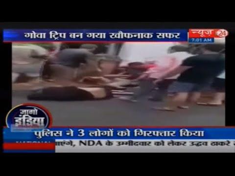 Goa: Holiday Horror for Mumbai Tourists In Panjim