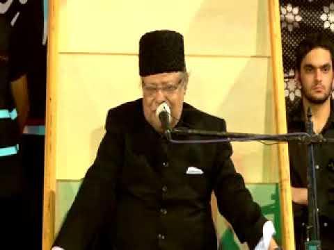 02 Majlis 02 Muharram 1438   2016 Allama Talib Jauhary