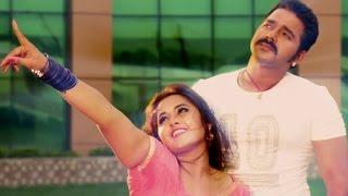 Kajal Raghwani and  Pawan Singh | Love Scene | Bigest hit movie
