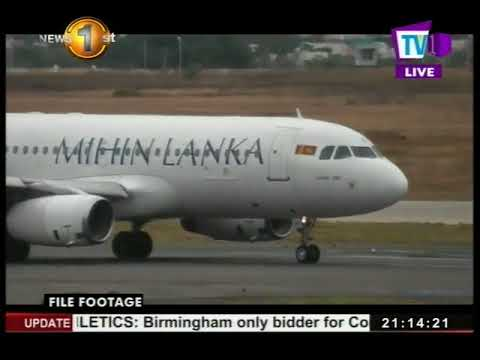 Mihin Lanka is being liquidated!