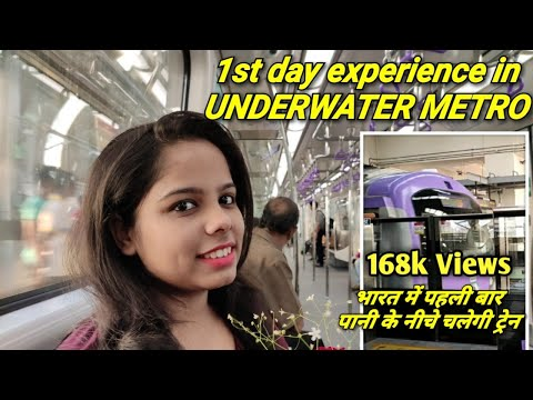 india's first  UNDERWATER metro in KOLKATA!1st day inauguration EAST-WEST METRO