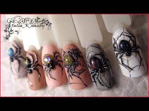 Дизайн ногтей с пауком и паутиной