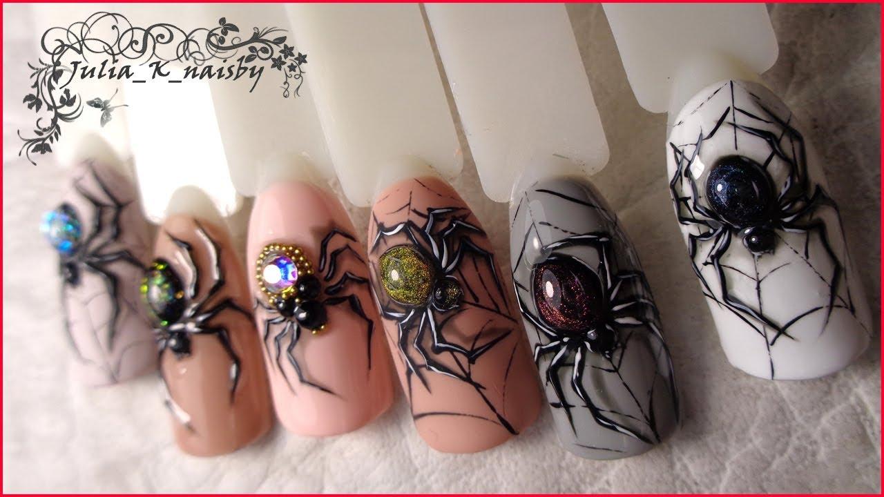 Удивительно дизайн ногтей паутинка с пауком