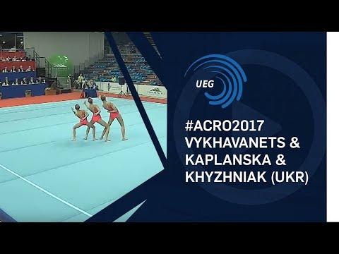 Women's group Ukaine - 2017 junior European Championships, dynamic final