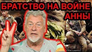 """Праздник 9 мая и фильм """"Война Анны"""" / Артемий Троицкий"""