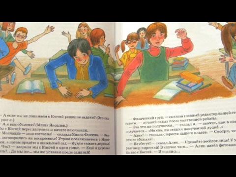 Мультфильм Баранкин, будь человеком! Barankin, be a man