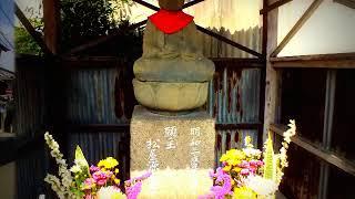 石焼芋掛け声~遊女発祥の地、歴史的町並み室津漁港を徘徊する石焼芋軽トラ