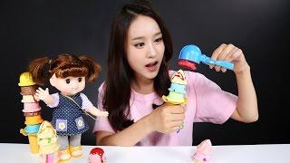 콩순이와 함께 한 아이스크림 장난감 쌓기 놀이   CarrieAndToys
