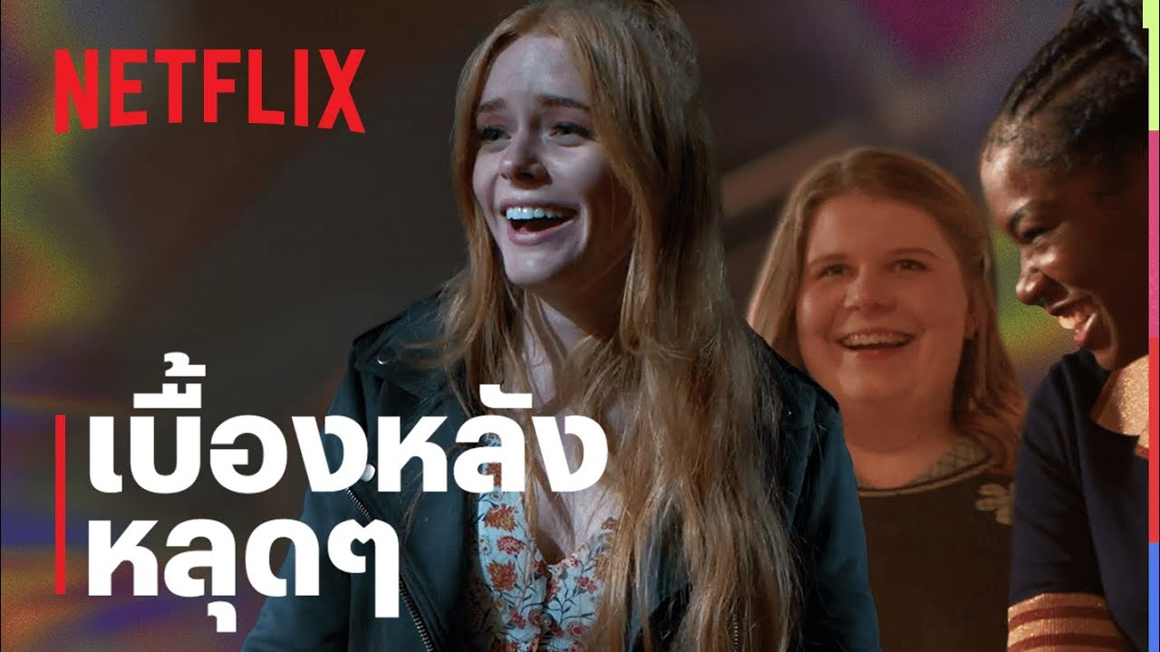 Download เฟต: เดอะ วิงซ์ ซาก้า (Fate: The Winx Saga) | เบื้องหลังหลุดๆ ซีซั่น 1 | Netflix