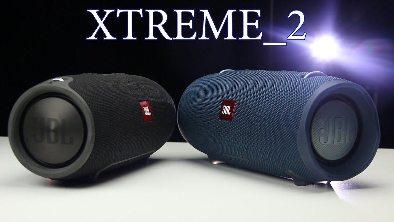 JBL XTREME 2 Detailed Review & VS XTREME :Sound Battle